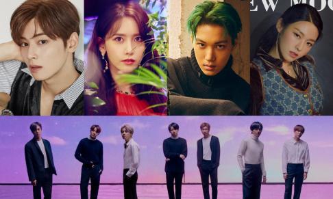 Seolhyun, Cha Eun Woo, BTS, Kai, YoonA, ITZY, Seventeen, Hoshi