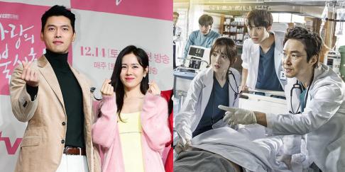 Ahn Hyo Seop, Hyun Bin, Nam Goong Min, Son Ye Jin