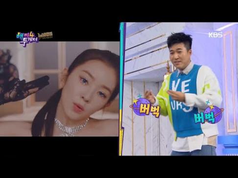 BTS, Kim Jong Min, Red Velvet