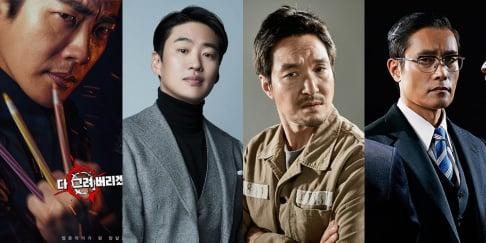 Kwon Sang Woo, Lee Byung Hun
