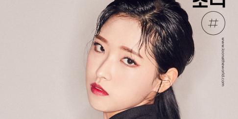 LOONA, Olivia Hye