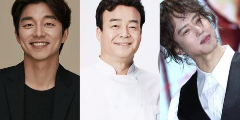 Gong Yoo, Yang Joon Il