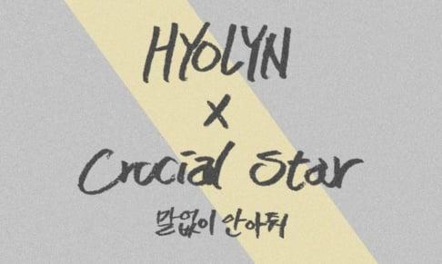 Crucial Star, Hyolyn