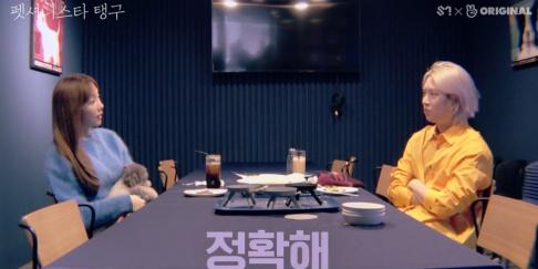 Taeyeon, Heechul