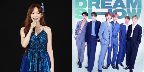 Taeyeon, NCT Dream
