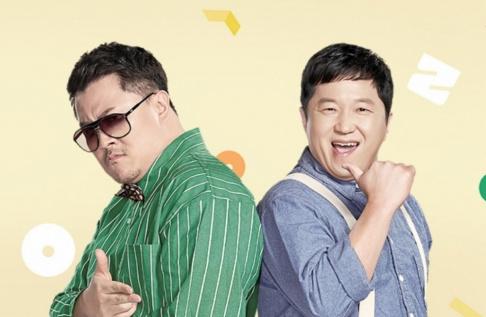 Defconn, Jung Hyung Don, Sechskies