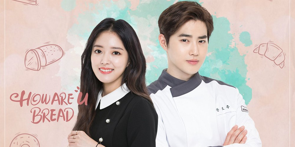 EXO's Suho to release a solo OST for his ongoing web drama 'How ...