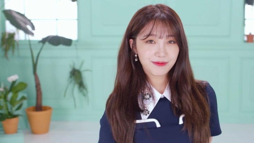 Yoona dating allkpop