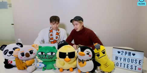 Wooyoung, 2PM, Jun.K, Nichkhun, Junho, Chansung
