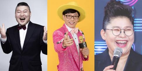 Kang Ho Dong, Lee Young Ja, Yoo Jae Suk