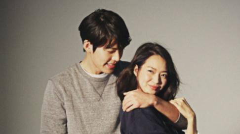 Kim Woo Bin, Shin Min Ah