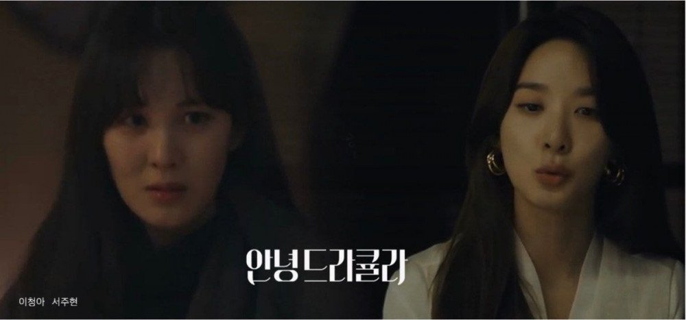 Netizens React To Seohyun S Role In The Short Form Drama Hello