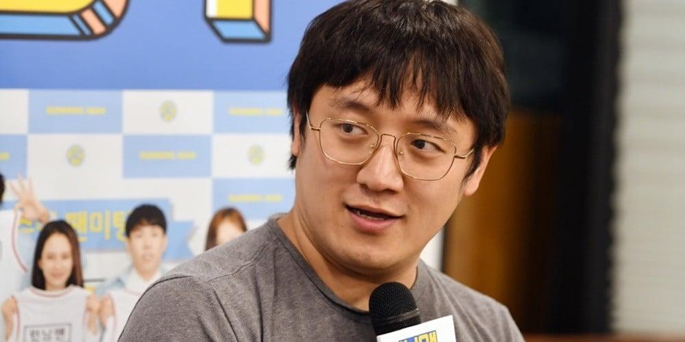 PD-nim Jung Chul Min, produser Sixth Sense