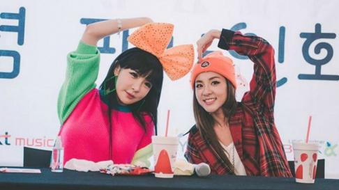 2NE1, Park Bom, Dara