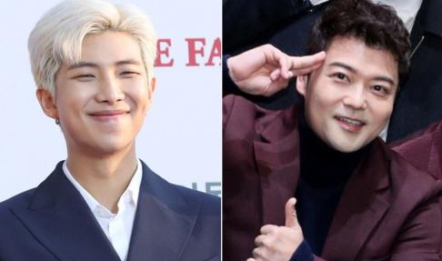 BTS, RM (Rap Monster), Jun Hyun Moo