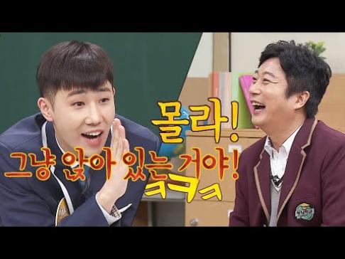 Lee Soo Geun, Lee Yi Kyung
