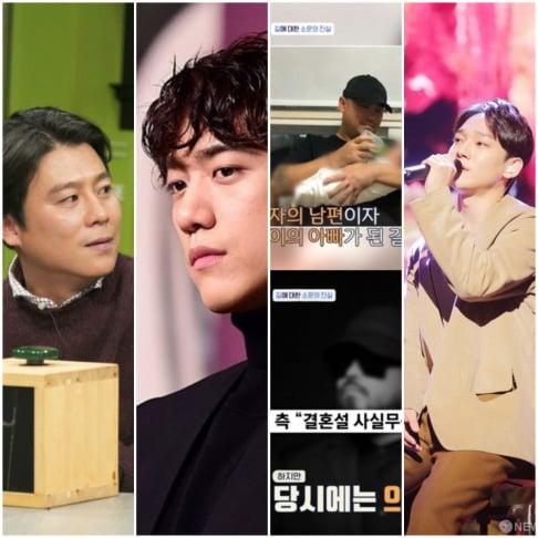 EXO, Chen, Lee Jae Hoon, Gil, Sung Joon