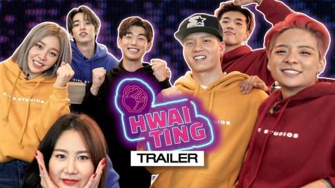 Peniel, Jae, Eric Nam, Amber, B.M, Ashley, Park Ji Min
