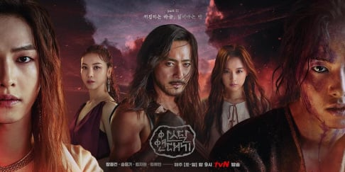 Jang Dong Gun, Kim Ji Won, Song Joong Ki