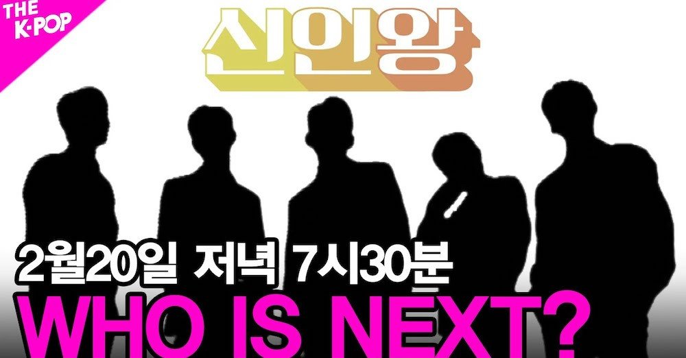 SBS MTV's 'Channel: Rookie King' boy group reality series to return with newly debuting group UNVS