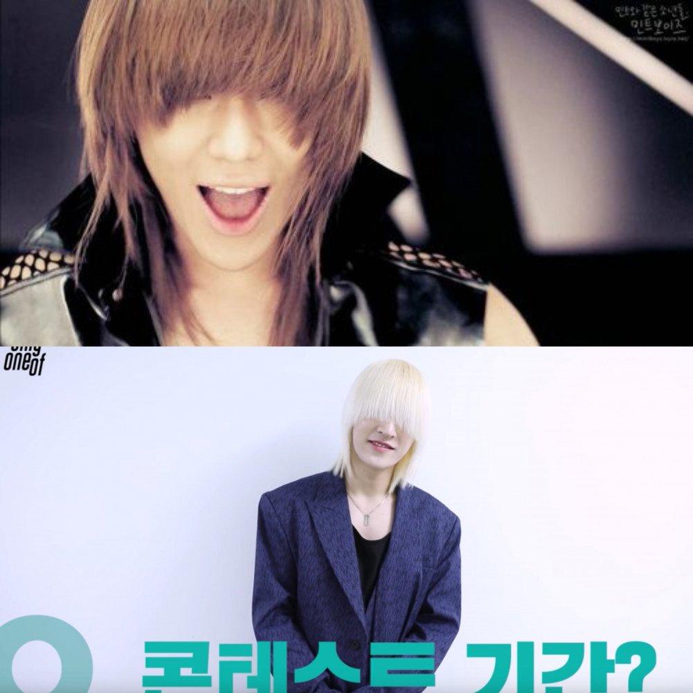 "OnlyIOneOf's Junji Brings Back Taemin's ""curtain Hair"