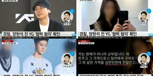 B.I, Yang Hyun Suk