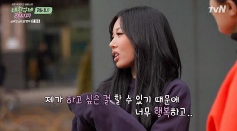 Hong Jin Young, (Jessica H.o.) Jessi, Unnies