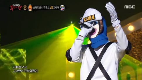 Super Junior, Heechul