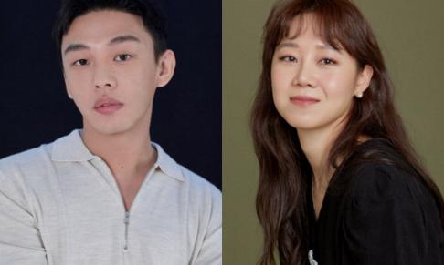 Gong Hyo Jin, Yoo Ah In