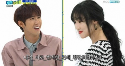 GFriend (Girlfriend), Yuju, Kwanghee