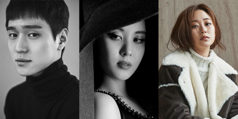 Seohyun, Go Kyung Pyo, Kim Hyo Jin