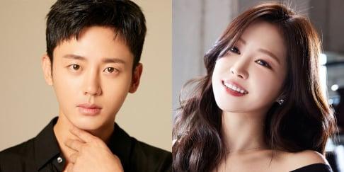 Na-Eun, Lee Ji Hoon