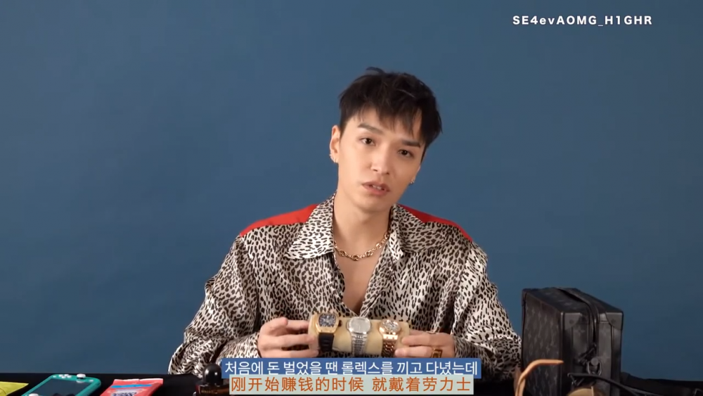 Simon D shows off his impressive watch collection