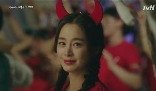 Viewers are loving Kim Tae Hee's new drama 'Hi Bye, Mama!'