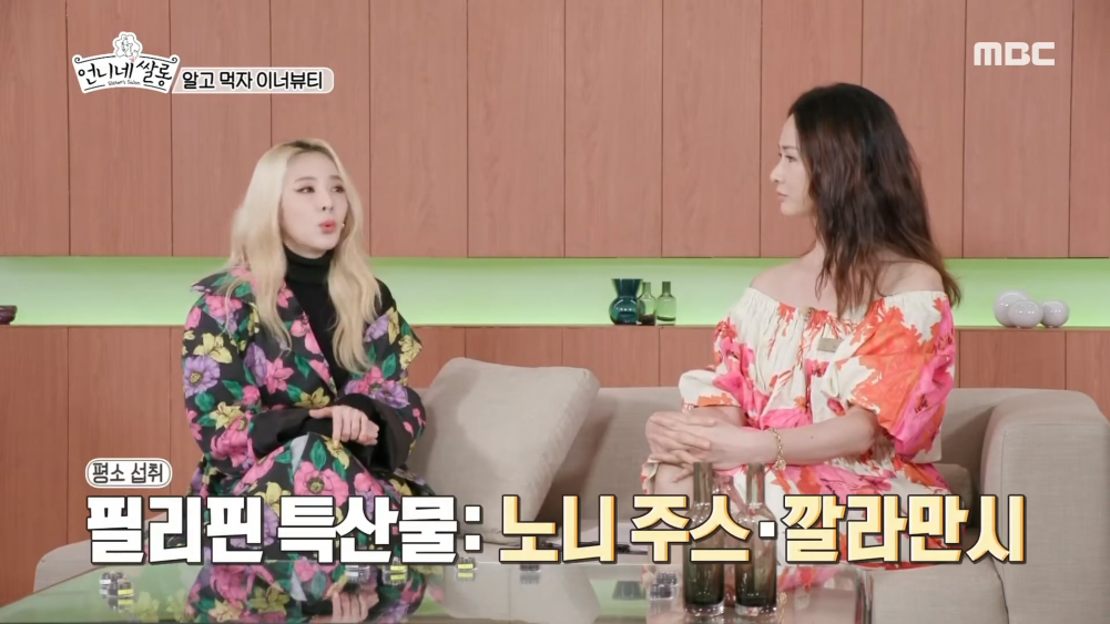 Dara says she weighs 40 kilograms (88 pounds), does intermittent fasting and gets massages to maintain her figure