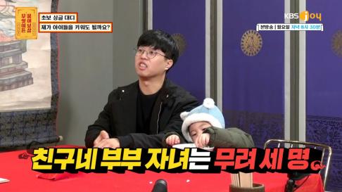 Lee Soo Geun, Seo Jang Hoon