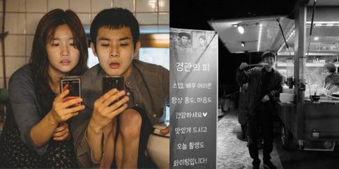 Choi Woo Sik, Park So Dam