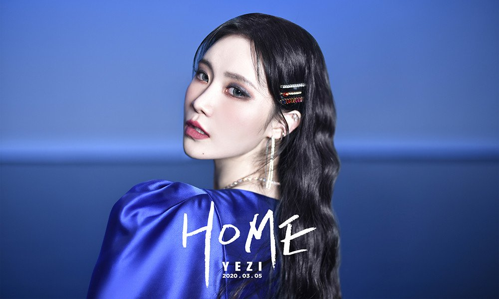 Image result for yezi home