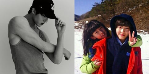 Kim Sae Ron, Chani