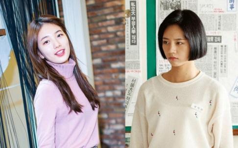 Hyeri, Gong Yoo, Kang Ho Dong, Suzy