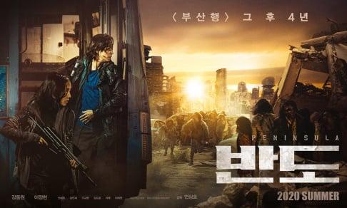 Kang Dong Won, Lee Jung Hyun