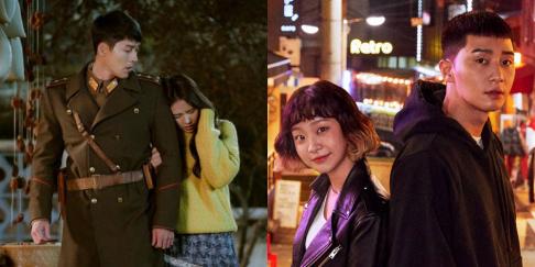 Hyun Bin, Park Seo Joon, Son Ye Jin