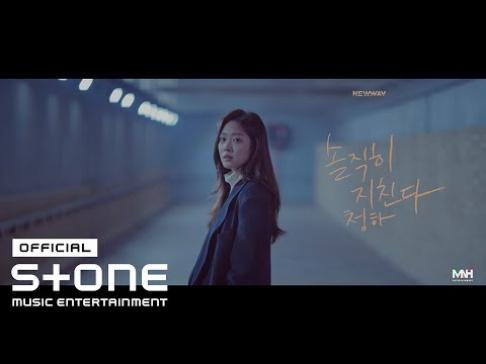 Jo Bo Ah, Kim Chung Ha