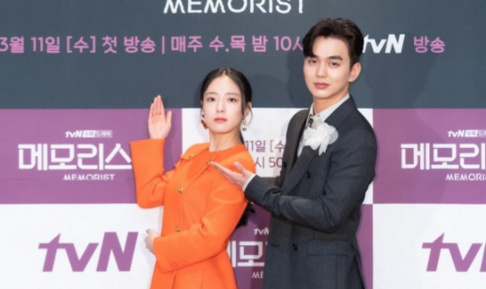 Lee Se Young, Yoo Seung Ho