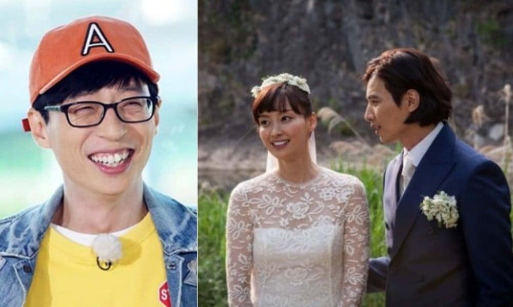 Won Bin 원빈 - Page 647 - actors & actresses - Soompi Forums