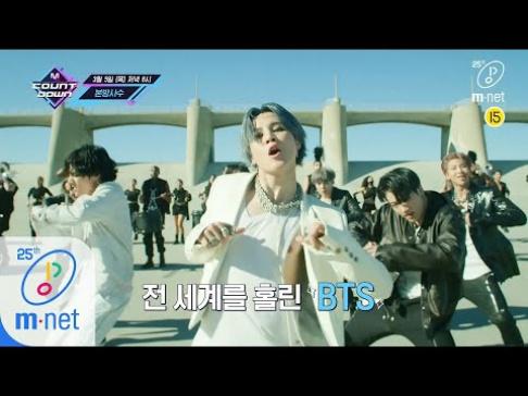 Bizzy, BTS, Cherry Bullet, DKB, ELRIS, Yezi, Yuju, Miyeon, Minnie, IZ*ONE, KARD, LOONA, MCND, Pentagon, Rocket Punch, The Boyz, Tiger JK