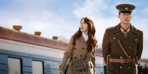 Ha Jung Woo, Hyun Bin, Lee Byung Hun, Suzy, Son Ye Jin