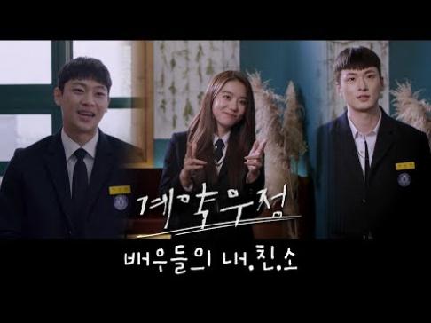 Kim So Hye, Nancy, Dohee
