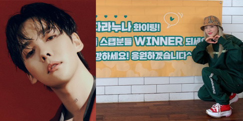 WINNER, Kim Jin Woo, Dara