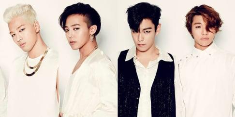 Big Bang, T.O.P, Taeyang, G-Dragon, Daesung